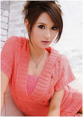 asian women make up