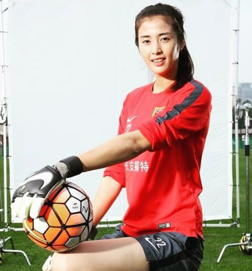 Zhao Lina - Good-Looking Chinese Girl