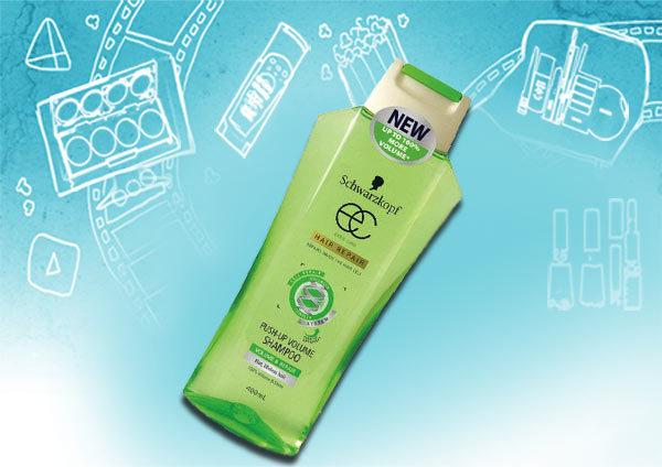 schwarzkopf extra care shampoo