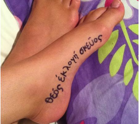 greek biblical tattoos