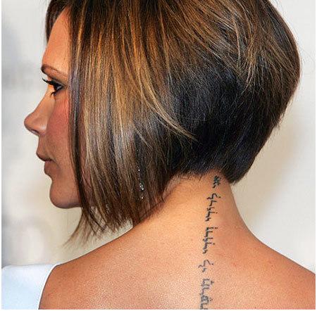neckline tattoo designs