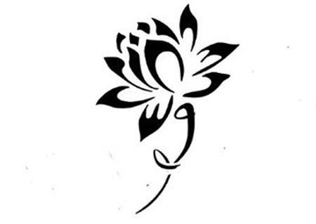 Lotus Wrist Tattoo